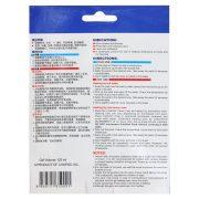 Medi-Gel Forehead PackDSC_3402