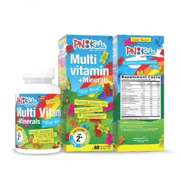 PN KIDS Multivitamin for Boys