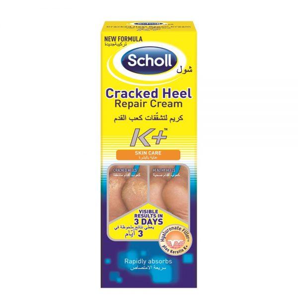 Scholl Cracked Heel Cream 60ml_SG (Front Center)